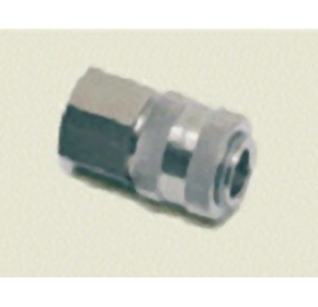 Quick Acting Coupler