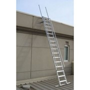 Aluminium Ladder - Fixed Access Ladder
