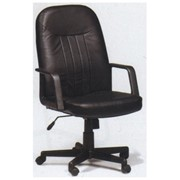 Leather Executive Chairs - High Back