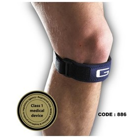 Neo-G Rolyan Knee Strap Patella Band