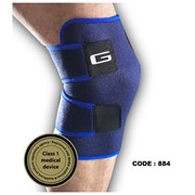 Neo-G Rolyan Knee Support Closed Knee