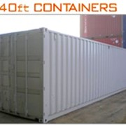 Container Shipping - 40 Shipping Container