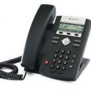 Desktop Phone |  Polycom SoundPoint IP 320