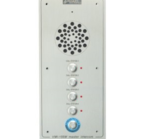 Standalone Intercom System - VMI Series