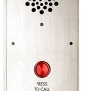 Direct Dial Intercom System - Single Button