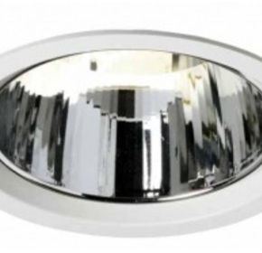 Interior Downlights | Insaver TC-T-175