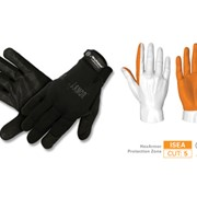 HexArmor Safety Gloves - NSR - 4041