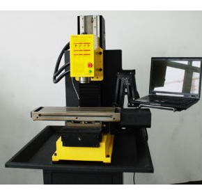 CNC Mill - Syil X5 Speed Master Linear