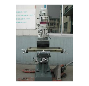 Turret Milling Machine - Titan TMT-1