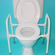 Over Toilet Aid | Adjustable