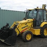 Backhoe Loader | WB97R-5