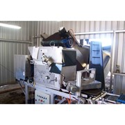 Tray Filler - EF150