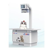 Veterinary Digital Radiography System