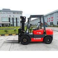 2.5T Dual Fuel Forklift