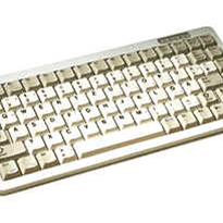 Commercial Grade Small Keyboards