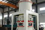 SCM series S super thin mill ( SCM8021 )