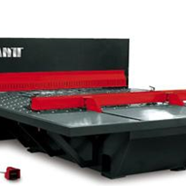 Guillotine CNC Front Feeding Shears -- Reliantt machinery