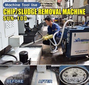 NEW Ajax Coolant Tank Chip & Sludge Remover