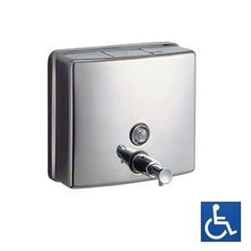 Square Liquid Soap Dispenser | 1.2L Capacity