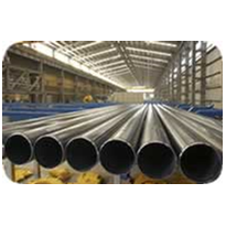 Orrcon Large Pipe & Tube and Oil & Gas Pipeline Products