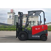 Electric Forklifts I Electric Container Mast FB20NC