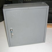 MSL 872 | New Metal Electrical Enclosure / Cabinet