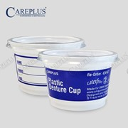 CarePlus Medical Container Denture Cup (424-07)