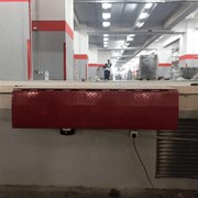 Heeve Electric Loading Dock Edge Leveller