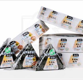 Adhesive Labels | Custom Food Product Labels