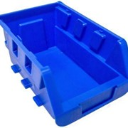 Hanging Storage Bins - SB2