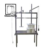 Cheese Processing Machine | Commercial Mechanical Gravity Cheese Press