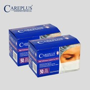CarePlus® Surgical Face Masks (Tie-Back 68 Series)