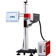 CO2 Laser Marking Machine | HBS-CO2-30A