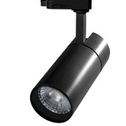 LED Track Lights & Rail | Lumme TL011-2L-25W-3K-BLK