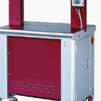 'High Speed' Auto Strapping Machine | Pacmasta THS-200