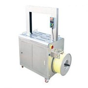 Automatic Strapping Machine | XS-88M
