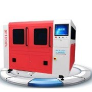 Laser Metal Cutter | SF 1313