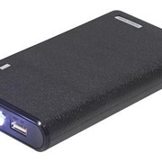 Dual USB Smart Power Bank | 1500mAh