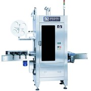 Automatic Shrink Sleeve Applicators | XYL-100