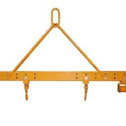 Aardwolf Spreader Bar - 3.5t Lifting Equipment