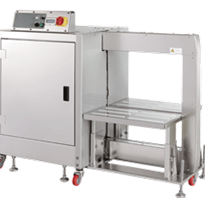 Automatic Wash Down Strapping Machine | TP-702YAM