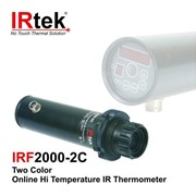 Online Infrared Thermometer | IRF2000-2C