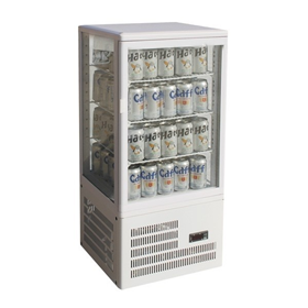 Commercial Fridges | FED TCBD78W