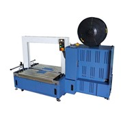 Automatic Strapping Machine with Low Table | A-93LAR