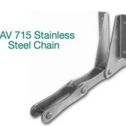 Stainless Steel Sedimentation Tank Chain | SAV 715 & 709