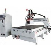Axis CNC Router ATC1530AD