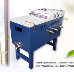Oil Water Separator Machine 5025B for CNC machine