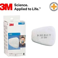3M Filter 5925 P2 Particulate - Pack with 10 units