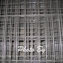 Reinforcing Ribbed Square Mesh