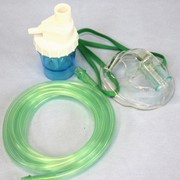 Nebulizer Kit Child